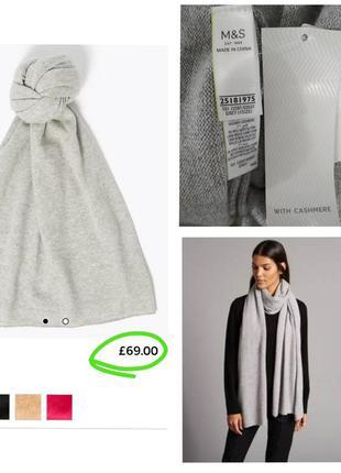 Роскошный фирменный базовый шарф с люрексом в составе шерсть к...