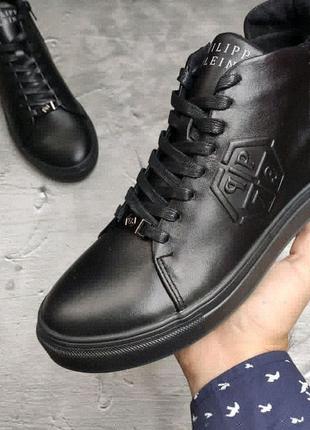 Кожаные Ботинки Philipp Plein
