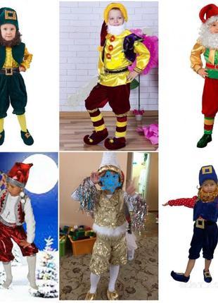 Новогодний карнавальный костюм гномика гнома гном