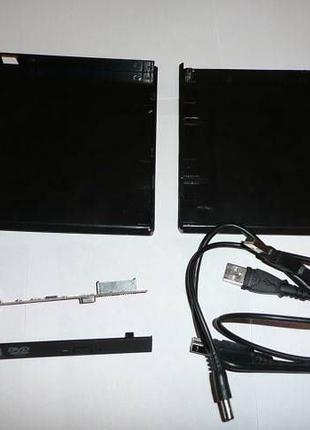 Карман USB для ноутбучных CD/DVD приводов