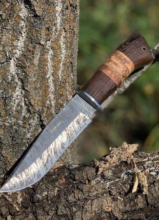 Код № 756 Нож «Охотник»/Мисливський ніж/Охотничий/дамасская сталь