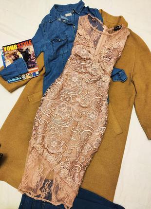 Платье розовое золото пудровое кружевное вечернее миди danity