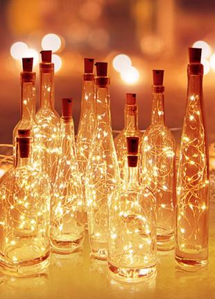 Светодиодная гирлянда для бутылки на батарейках с пробкой