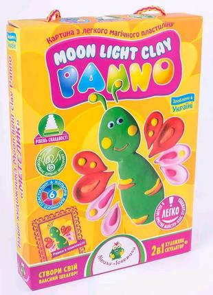 "Картина-панно из легкого пластилина ""Light Panno Бабочка"" 70005"