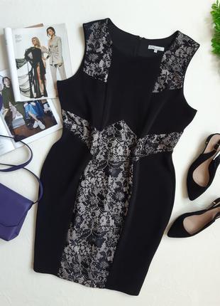 Платье по фигуре/футляр
