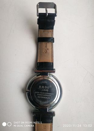 Часы наручные БРЭНДОВЫЕ ,,RADO''