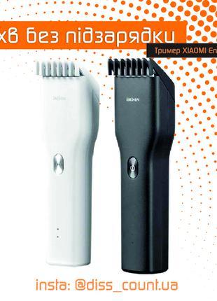 Xiaomi Enchen Boost Триммер машинка для стрижки волос Тример