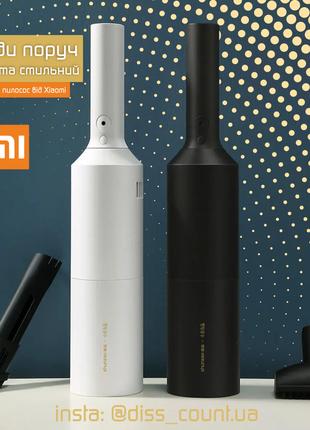 Аккумуляторный пылесос Xiaomi Shunzao Z1 / Z1 pro