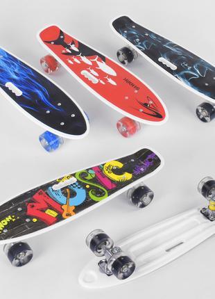 Скейт Пенни борд С 70822 Best Board, 4 вида, дека с ручкой, подши