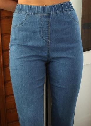 Обалденные базовые узкие джинсы с высокой посадкой avon