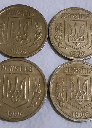 4 монеты 1 гривня 1996 года