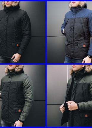 4 ЦВЕТА! Зимняя мужская куртка парка Аляска черный пуховик теплый
