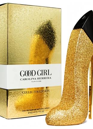 Carolina Herrera Good Girl Collector Edition Gold