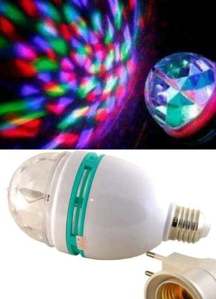 Светодиодная вращяющаяся лампа