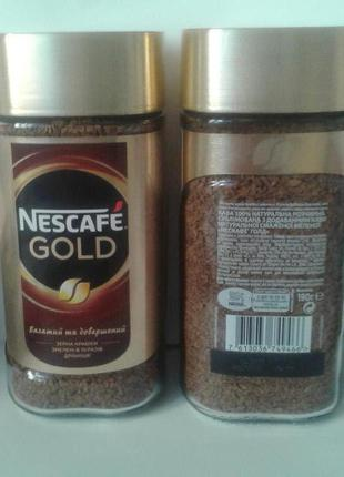 Кофе нескафе голд 190 гр (стеклянная большая банка)