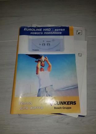 Двухконтурный газовый котел Junkers