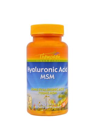 Гиалуроновая кислота, МСМ, 30 вегетарианских капсул
