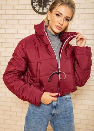Куртка женская укороченная  цвет бордовый