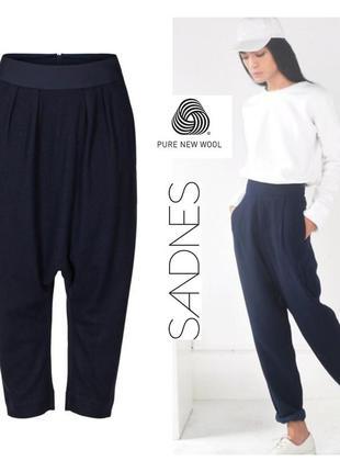 And less sandnes брюки мешковатые брюки с длинным шаговым швом...