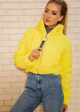 Куртка женская укороченная  цвет жёлтый