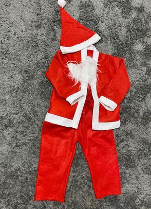 детский карнавальный костюм дела Мороза