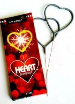 Бенгальские огни (сердце) 2 шт