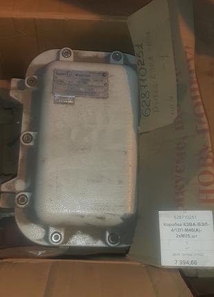 Коробка КЗВА-ВЭЛ-4/12П-М40(А)-2хМ25,шт