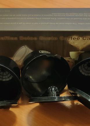 Набор с 3-х многоразовых капсул для кофемашин Nescafe Dolce Gusto