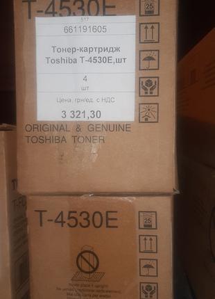 Тонер-картридж Toshiba Т-4530Е,шт