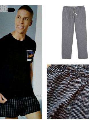 Пижама мужская футболка+шорты+штаны Livergy M 48 50 Германия