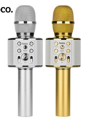 Портативный караоке микрофон со встроенным динамиком Hoco BK3
