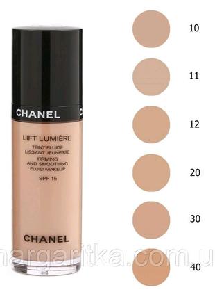 Крем тональный Chanel шанель, гош, лореаль L'Oreal, мас, буржуа