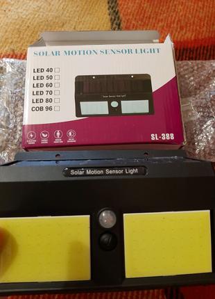 Уличный солнечный фонарь с датчиком движения