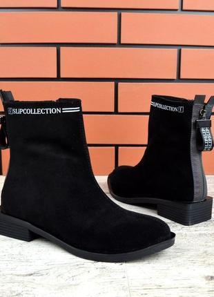 Натуральная замш стильные замшевые осенние ботинки на квадратн...