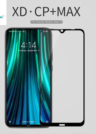 Защитное стекло Nillkin XD CP+MAX Xiaomi Redmi Note 8