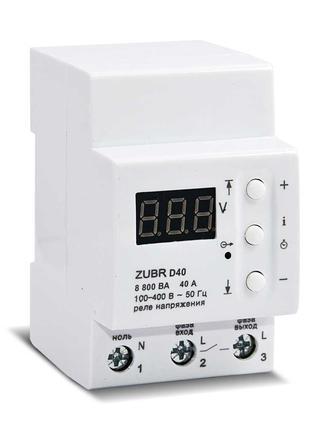 Реле напряжения ZUBR D40