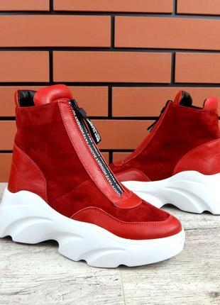 Натуральная замша эффектные осенние замшевые ботинки на массив...
