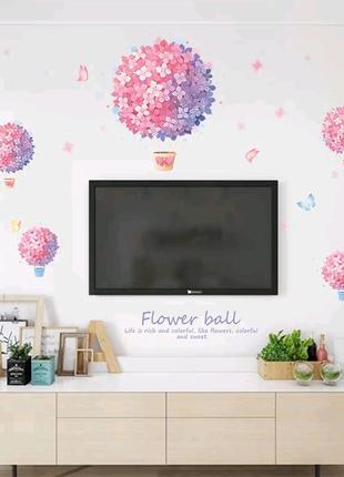 Декоративная виниловая наклейка на обои и стену Шары из цветов