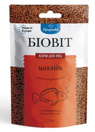 Сухой корм для аквариумных рыб Природа в палочках Биовит «Цихлиды