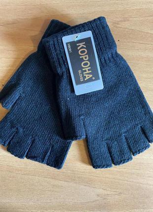 Мужская перчатка с открытыми пальцами