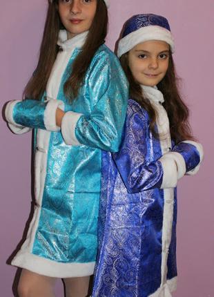 Снегурочка, карнавальный, новогодний костюм.