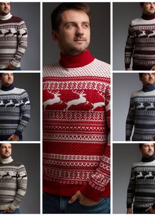 ХИТ 2020 Теплый зимний свитер с оленями, подарок на новый год