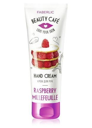 Питательный крем для рук «Малиновый мильфей» Beauty Cafe Faberlic