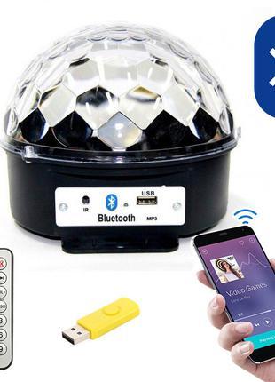 Блютуз диско шар светодиодный музыкальный MP3 с флешкой и ПДУ