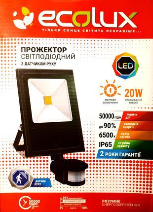 Светодиодный прожектор с датчиком движения 20W LED Ecolux NEOMAX