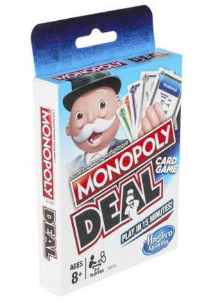 Настольная игра Hasbro Монополия Сделка (карточная) 240838