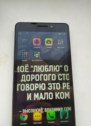 Телефон Lenovo vibe p1 ma40
