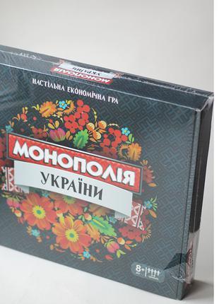 Настольная игра «Монополия України» (укр.яз)