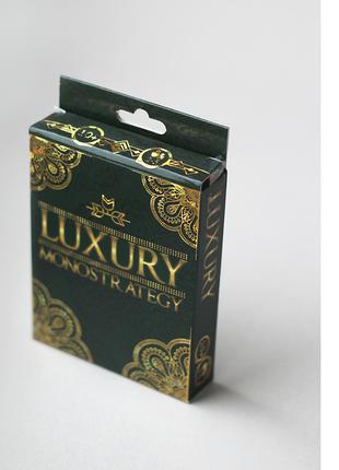 "Карточная игра ""Luxury""(укр.яз)"