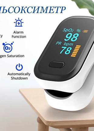 Пульсометр на палец оксиметр ситурация пульс BOXYM oFit2